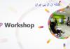 nlp-workshop