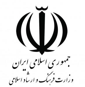 nlp وزارت ارشاد اداره