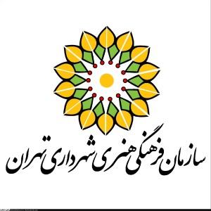 فرهنگي هنري شهرداري